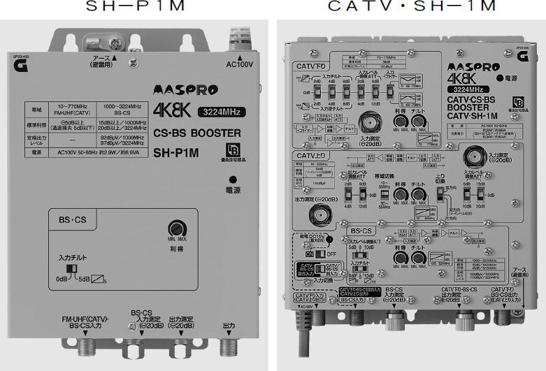 マスプロ電工 新4K8K衛星放送に対応BL型共同受信用ブースターの画像