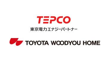 東京電力エナジーパートナー、トヨタウッドユーホーム/「次世代スマートタウンプロジェクト」を開始の画像