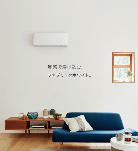 【ダイキン工業】ルームエアコンSXシリーズ「risora」発売の画像