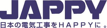 【JAPPY】耐火遮音気密コンセント・スイッチボックスカバー(IKW-N)新発売の画像