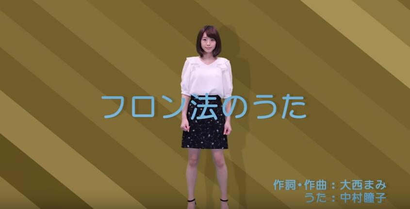 日本冷凍空調設備工業連合会「フロン排出抑制法」をPRの画像
