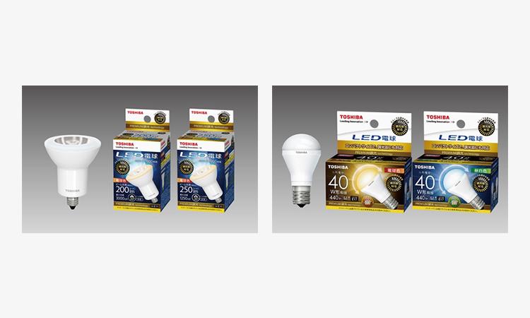 【東芝ライテック】業界初窒化ガリウムパワーデバイスを搭載した照明を販売の画像
