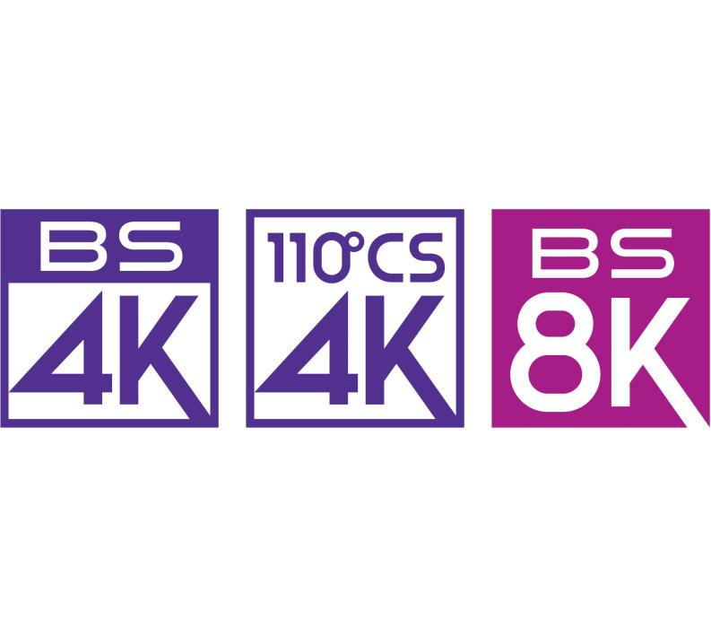 4K ・8K受信対応機器特集 実用放送12月に控え4K対応テレビ躍進の画像
