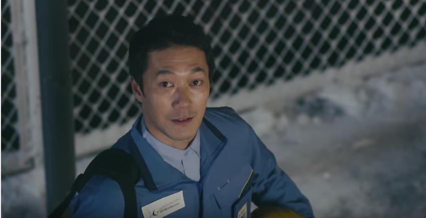 (一財)関西電気保安協会 人気バンドTHEイナズマ戦隊とコラボ動画を公開  の画像