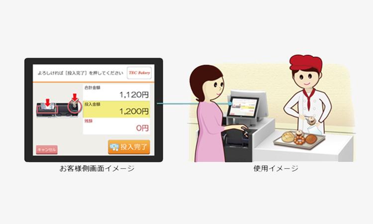 【東芝テック】ベーカリー/飲食店向け対面式セミセルフレジを販売開始の画像