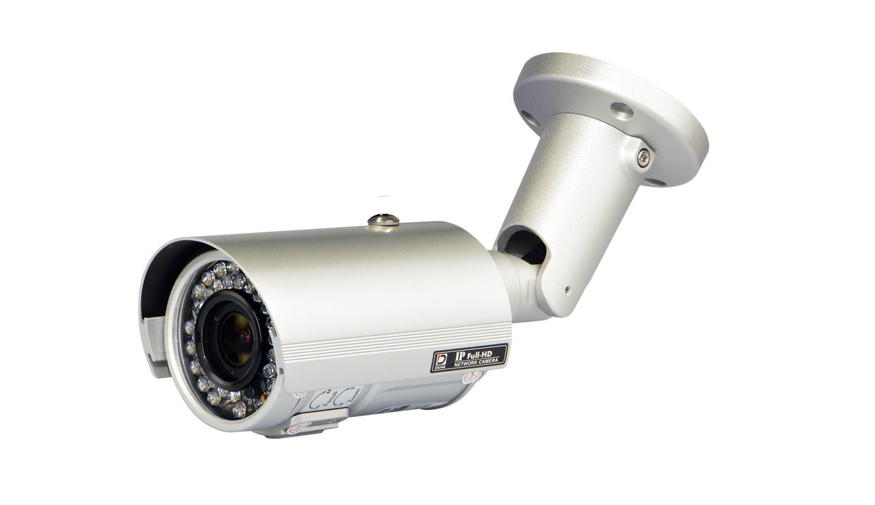 【ダイワ インダストリ】インターネット対応の多機能ネットワークカメラ 「IP-H770PS」 発売の画像