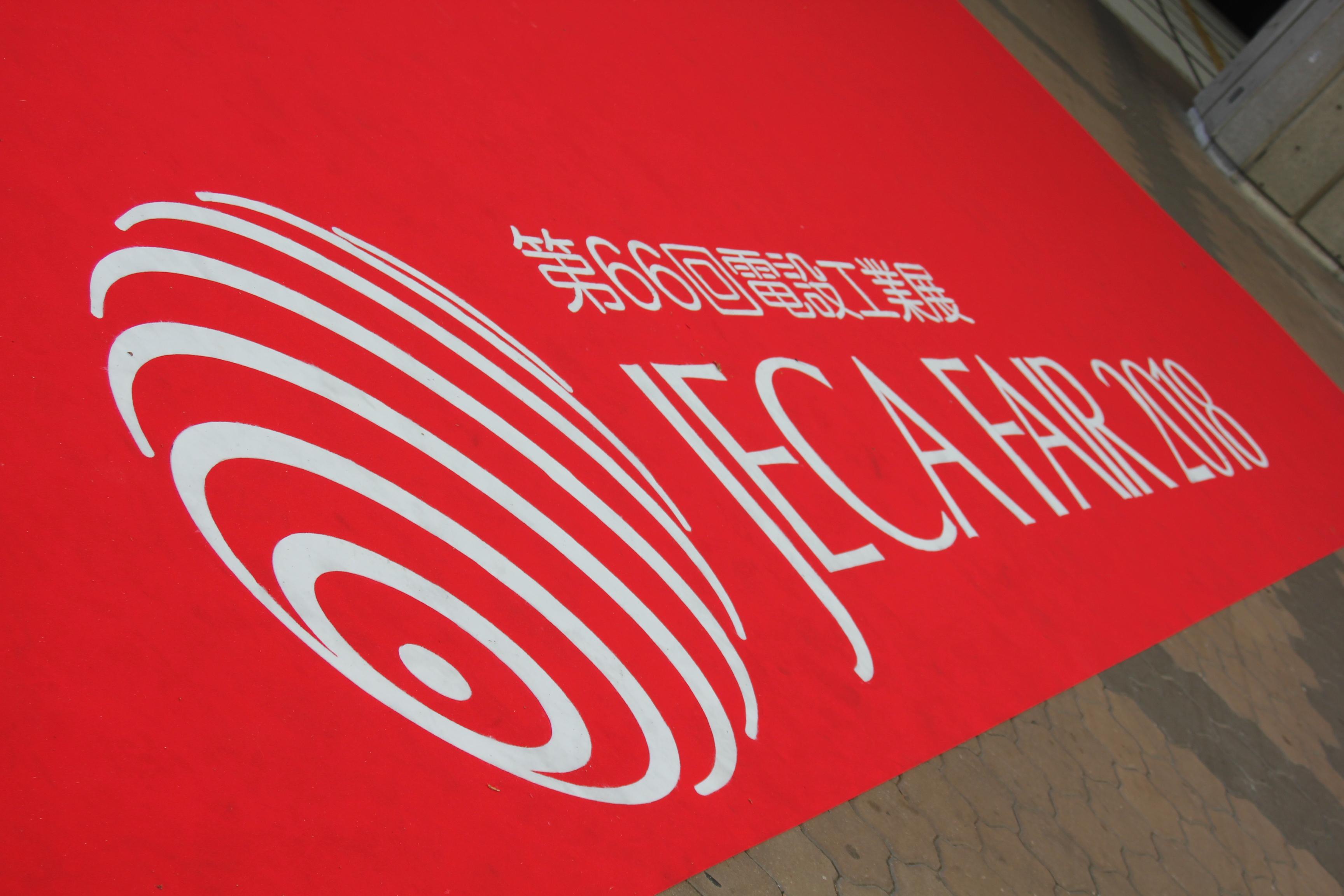 行ってきました!!JECA FAIR 2018〜その3〜の画像