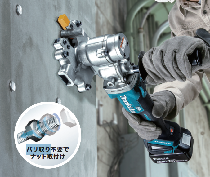 【マキタ】全ネジ・鉄筋の際切りに充電式チップソーカッタを新発売の画像