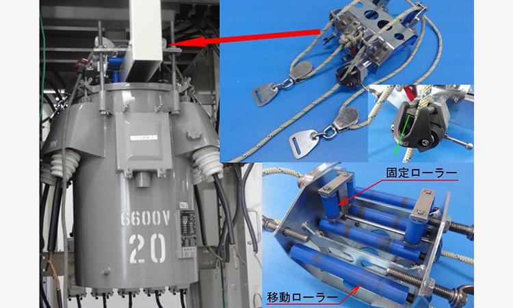 【東神電気】手動式高圧変成器吊り下げ工具の詳細を公開の画像