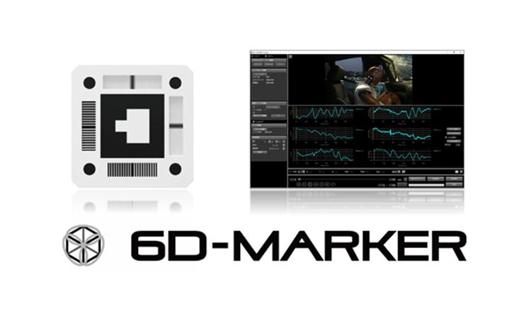 【フォトロン】カメラ一台、マーカー一台から三次元画像計測のできるモーションキャプチャシステムを販売開始の画像
