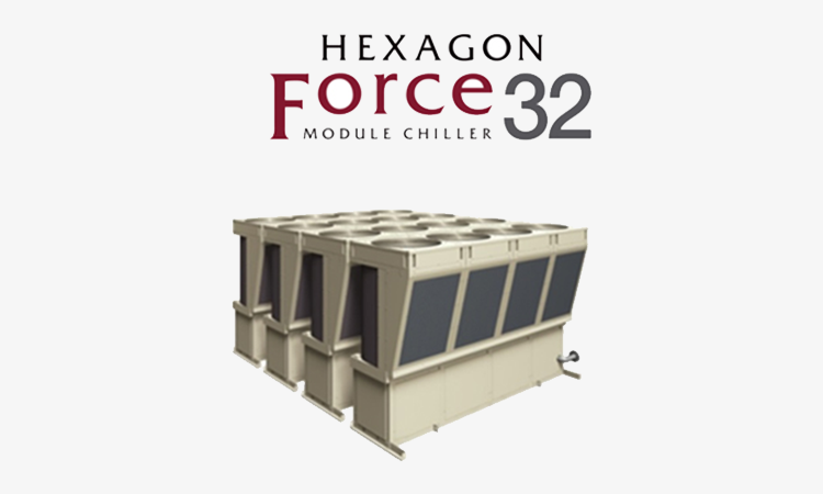 【ダイキン工業】低温暖化冷媒R32を使用した空冷式チラーを発売の画像