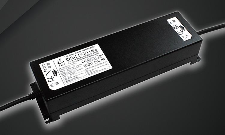 【Luci】LED照明用電源オリレガシリーズに30W、75Wタイプをリリースの画像