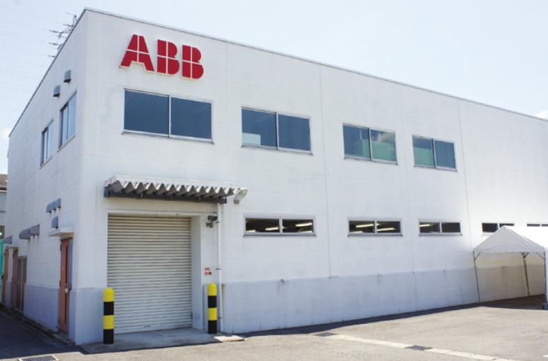 ABB、愛知県豊田市にアプリケーション・センター中日本 オープン。自動車、金属加工向け導入・活用を支援の画像