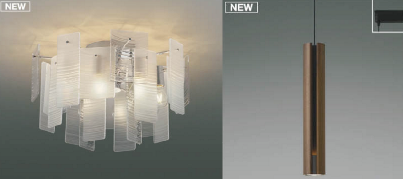 【コイズミ照明】新商品2種を追加発売の画像