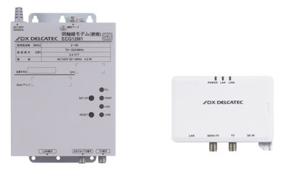 【DXアンテナ】高速同軸線モデム「ECGシリーズ」を新発売!既設のテレビ共聴設備で快適な高速インターネットを実現の画像