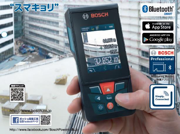 【ボッシュ】測定を画像で確認。データ転送レーザー距離計『GLM 150C型』好評発売中!!の画像