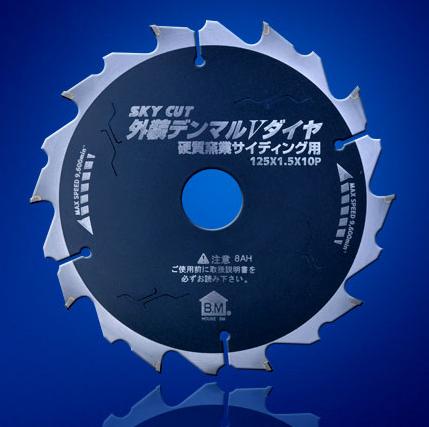 【ハウスビーエム】硬質窯業サイディング用チップソー2品種を新発売!!の画像