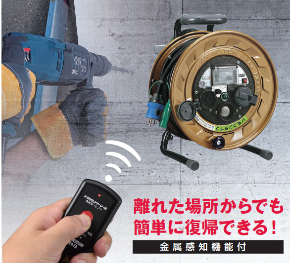 【ハタヤリミテッド】リモコン付!メタルセンサーリール『MSB-301KVRF』『MSS-231KVRF』新発売!の画像