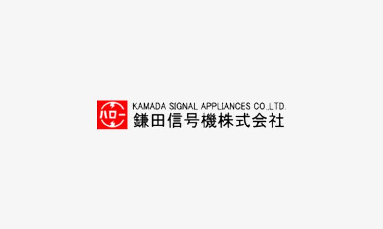 【鎌田信号機】野球のスコアボード用のリモコン仕様書を更新の画像