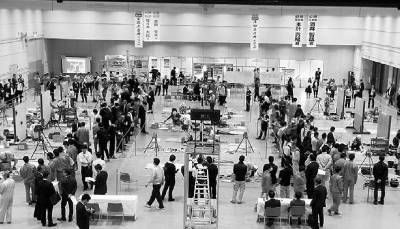 広島電工組 第31回技能競技大会の画像