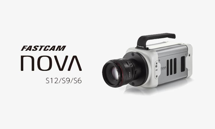 【フォトロン】コンパクトなハイスピードカメラ「Fastcam NOVAシリーズ」を販売開始の画像