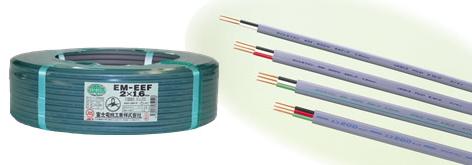 【富士電線工業】600Vポリエチレンケーブル(型番:EM-EEF)にカラーバリエーション追加!!の画像