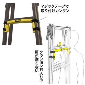 【ジェフコム】肩が痛くない!脚立運搬用肩あて『KCP-100』新発売!!の画像