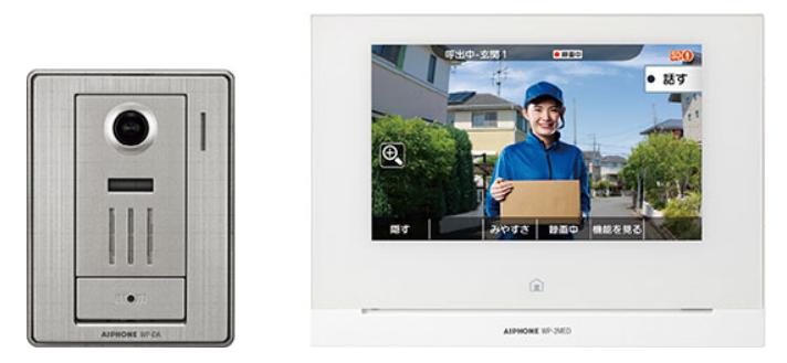 【アイホン】外出中でもスマートフォンで映像確認!テレビドアホン「WP-24シリーズ」を2019年1月発売予定!!の画像