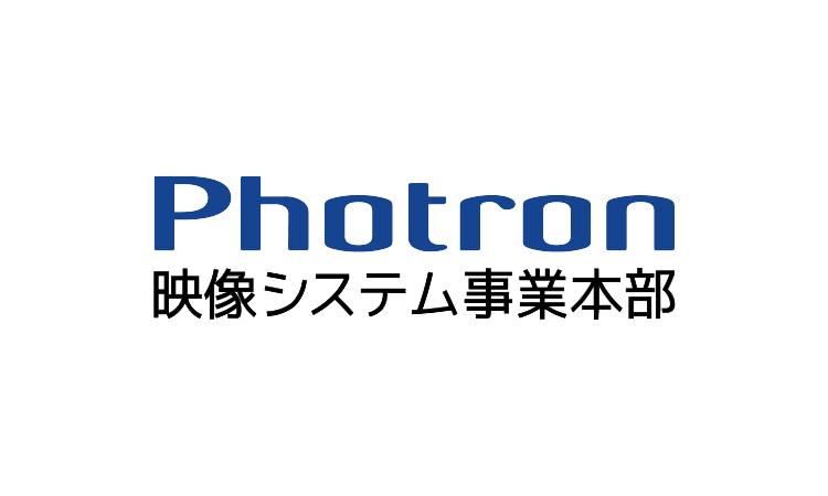 【フォトロン】NHK中継車にも採用されたライブストラクションスイッチャーの最新情報を公開の画像