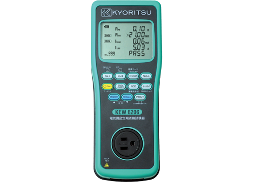 【共立電気計器】電動工具の診断をスマートに!電気備品定期点検試験器「KEW 6206」3月発売予定の画像
