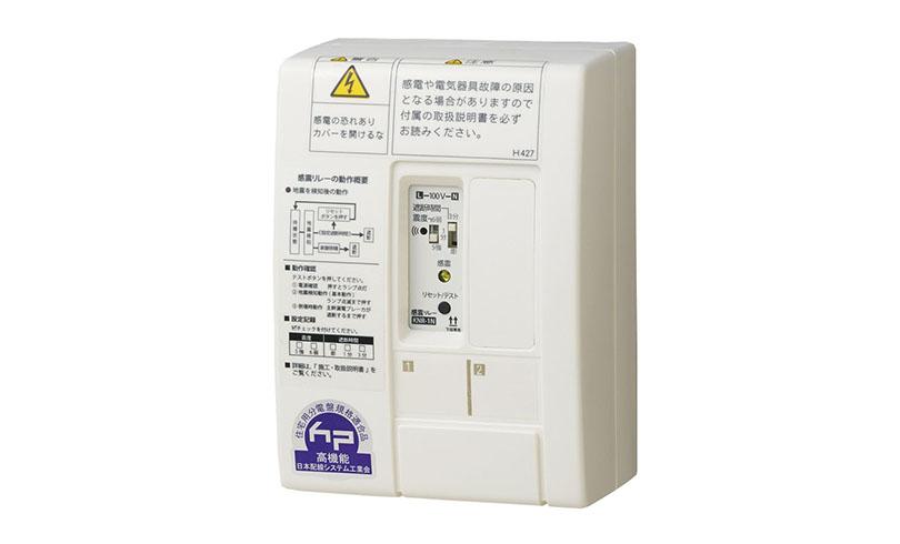 【河村電器産業】ホーム盤に後付け可能!「樹脂ケース入り感震リレー」がリニューアルの画像