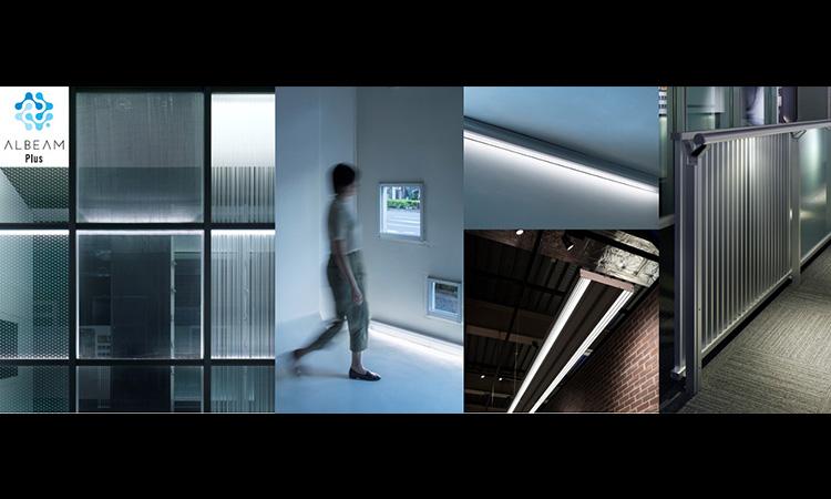 【遠藤照明】窓と建材、照明メーカが協業した空間価値を高める新建材を展示会で発表の画像