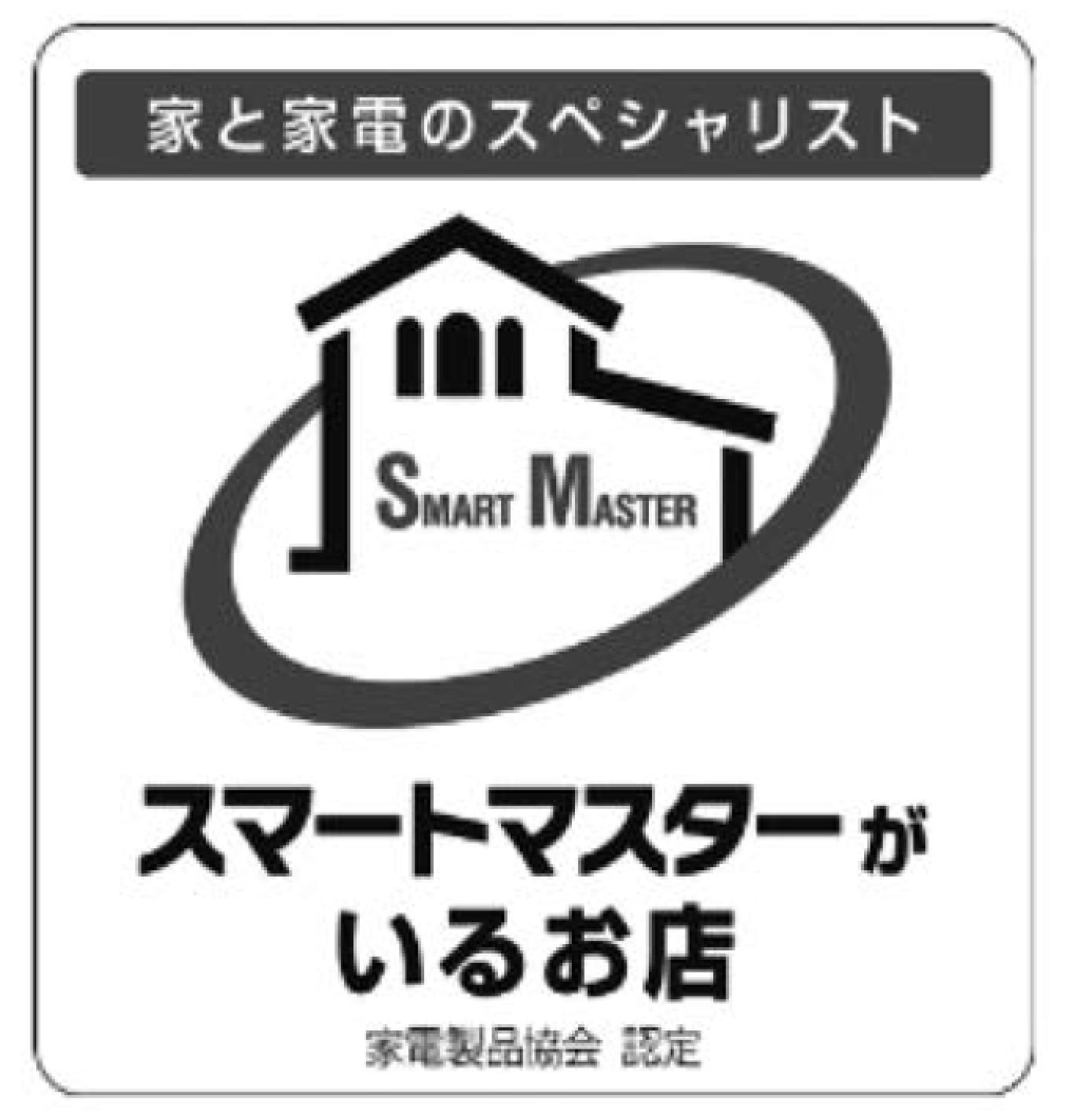 【家電製品協会】スマートマスター資格保有者計6420人にの画像
