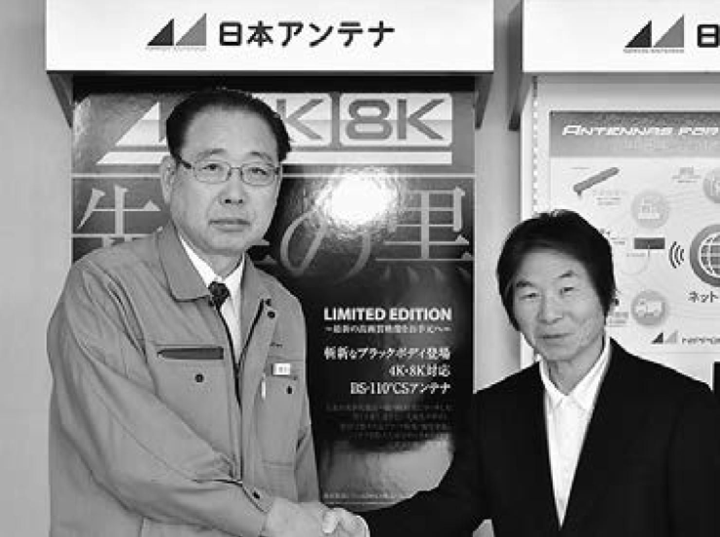 【日本アンテナ】超高精度電波測定設備によるミリ波アンテナの性能評価を実施の画像