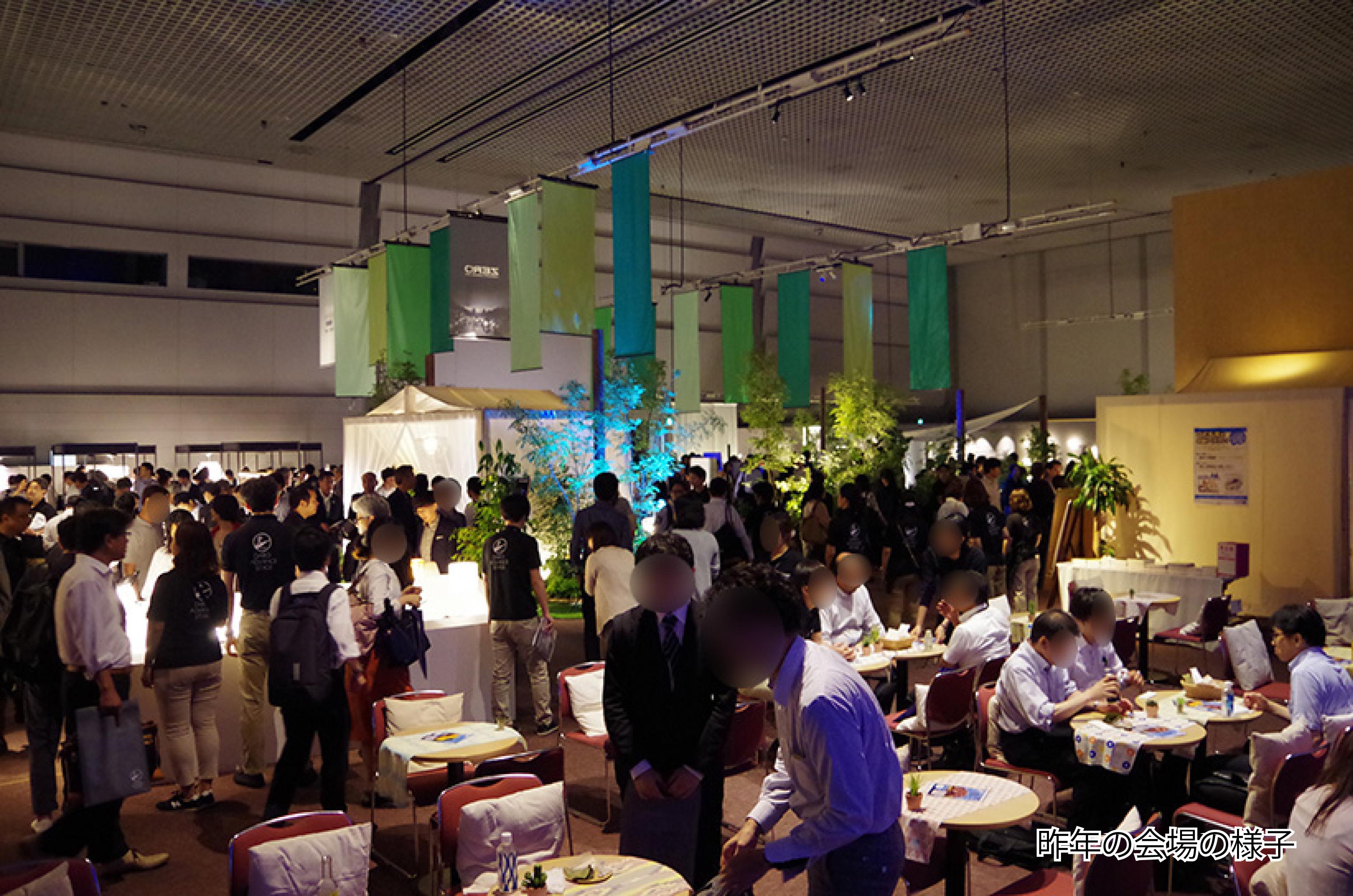 【大光電機】DAIKO ADVANCE STAGE 2019 名古屋会場も盛況 !の画像