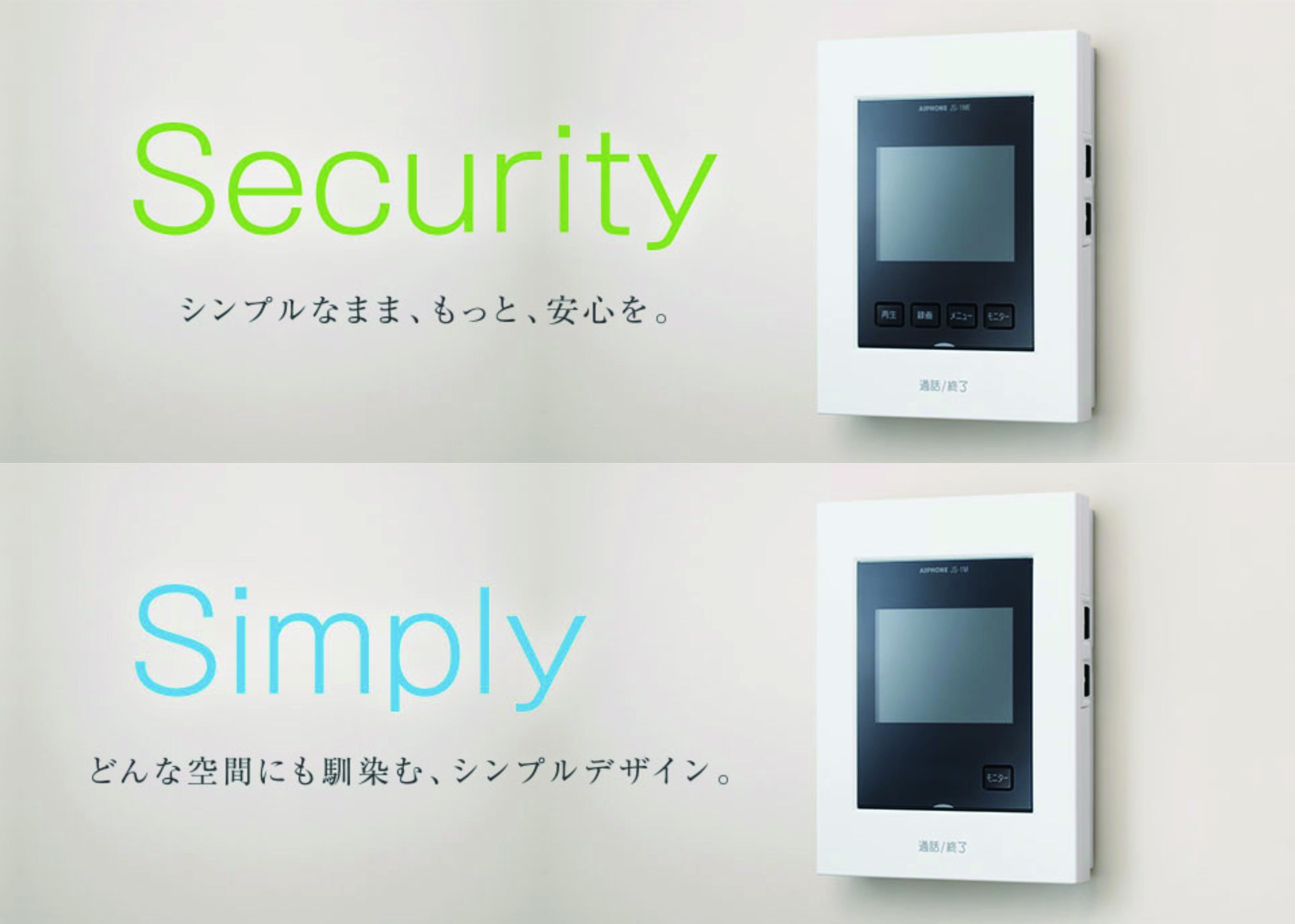 【アイホン】シンプルなデザインで利便性を高めたテレビドアホン「JS-12、JS-12E」が新登場の画像