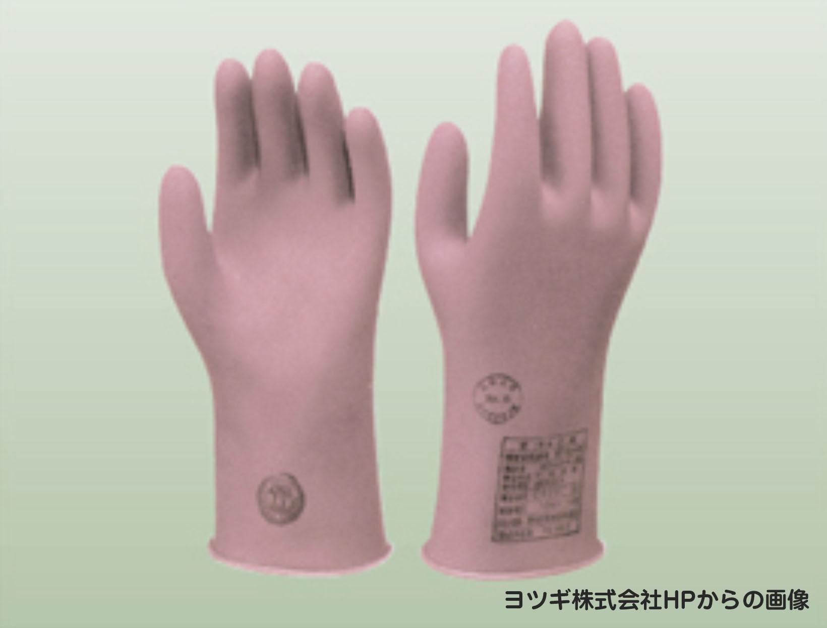 電工さんの工具箱 第18回「手袋」感電を防止するために。の画像