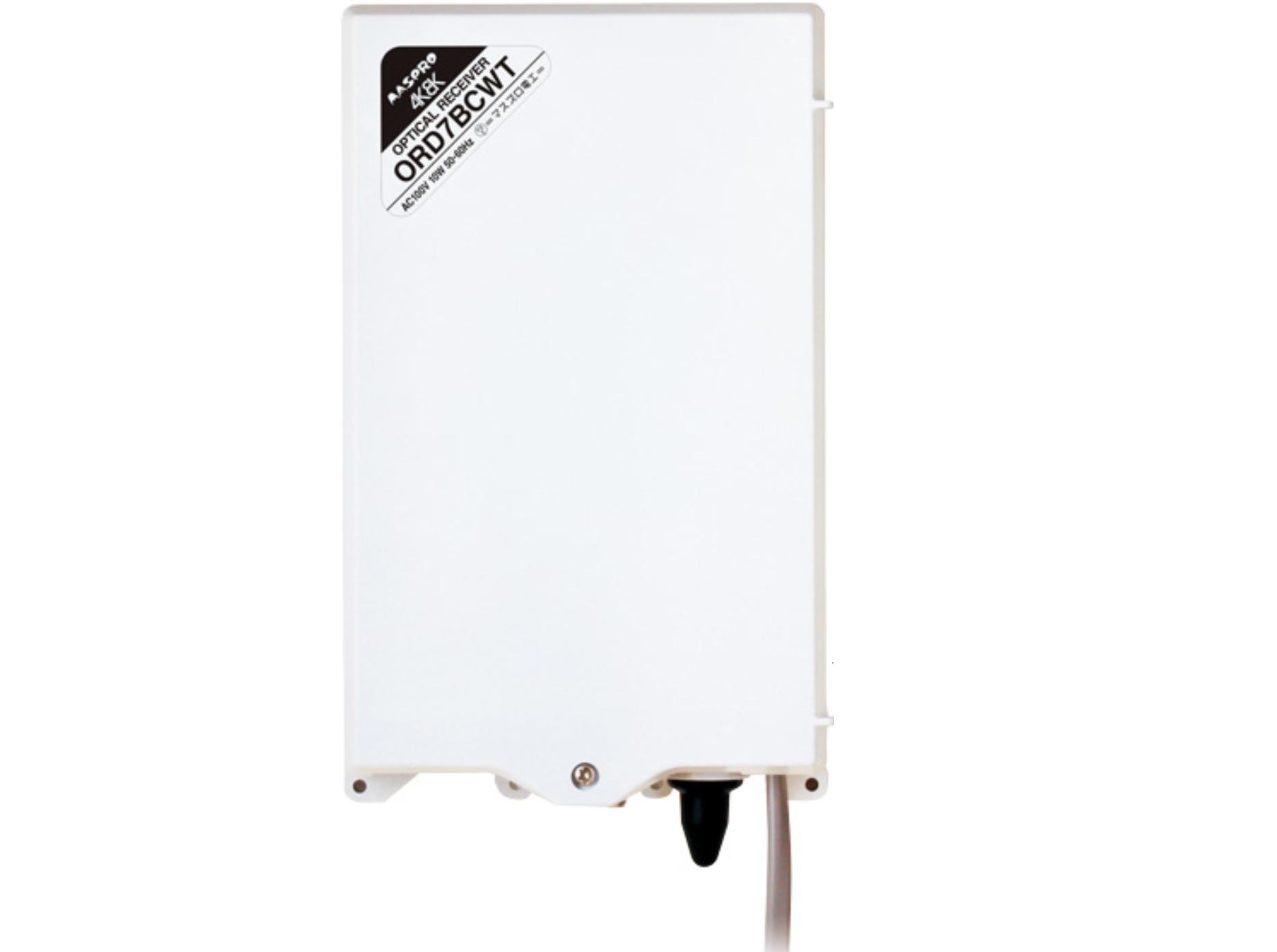 【マスプロ電工】 CATV.BS.CSを受信可能な屋外(内)用光受信機 「ORD7BCWTRF」を発売の画像