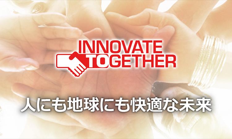 【東芝テック株式会社】「Toshiba Tec Accelerator Program 2019」参加応募受付け開始の画像