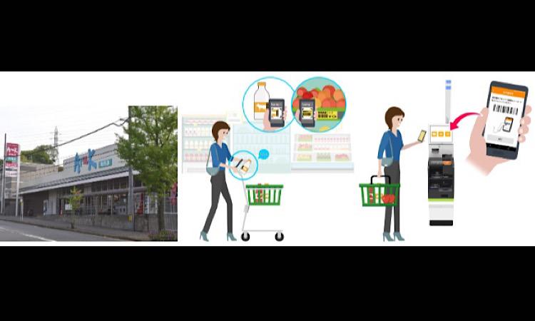 【東芝テック株式会社】スマートフォンを活用したレジ業務省人化とお客様の利便性向上の実証実験の画像
