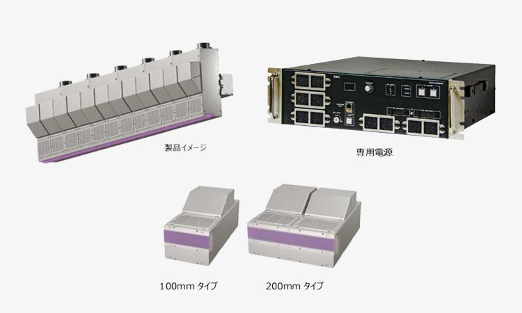 【シーシーエス株式会社】UV(紫外線)硬化用の高出力ライン型LED照射器と電源を発売の画像
