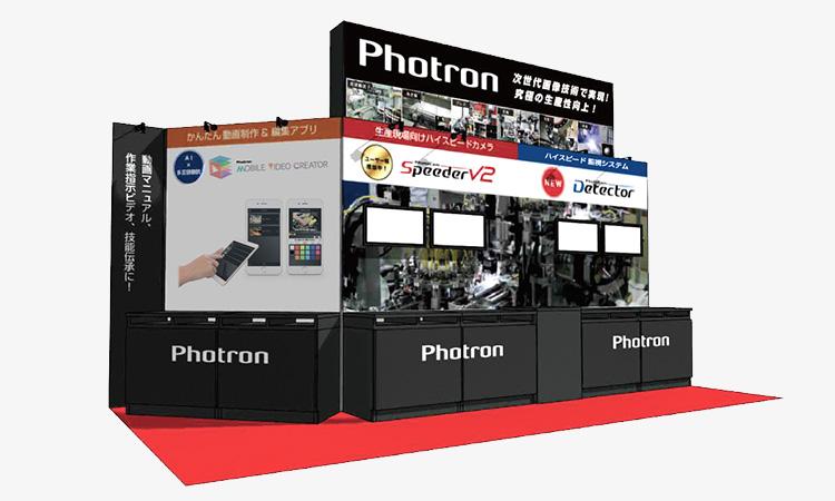 【株式会社フォトロン】産業界の最先端技術・情報が集う展示会「IIFES 2019」に 「生産現場向けハイスピードカメラ」と「iPhone/iPad 動画制作・編集アプリ」を出展の画像