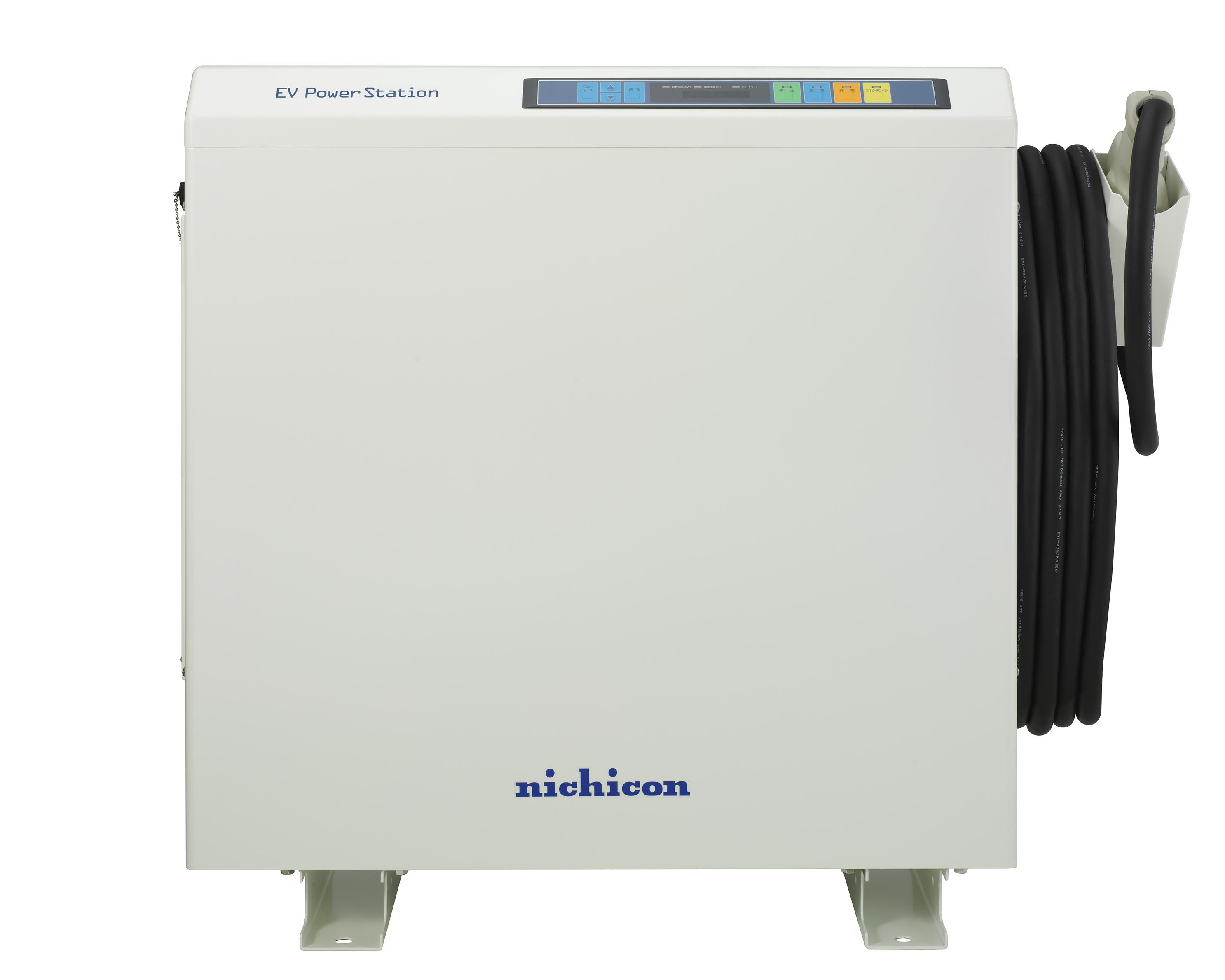 【ニチコン】系統連系型V2Hシステム 施工研修会開催の画像