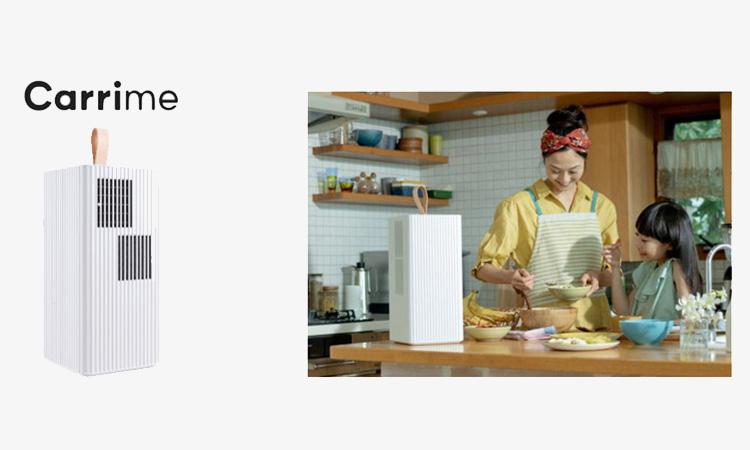 【ダイキン工業株式会社】ダイキン初のクラウドファンディングプロジェクト:ポータブルエアコン『Carrime』が開始10日で支援目標を達成し、商品化が決定の画像