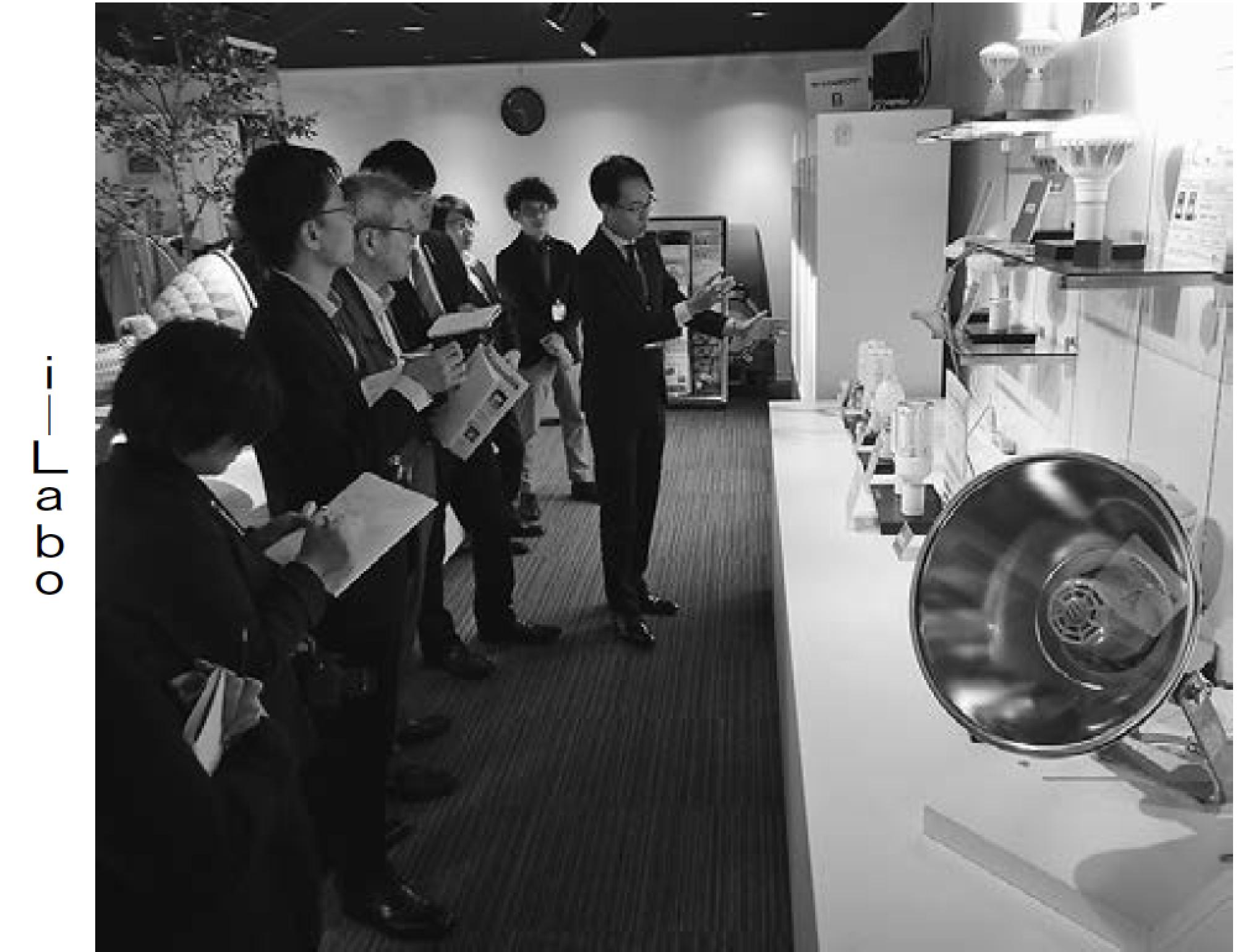【岩崎電気】新ショールーム「i-Labo」披露 多様な製品を総合的に展示の画像