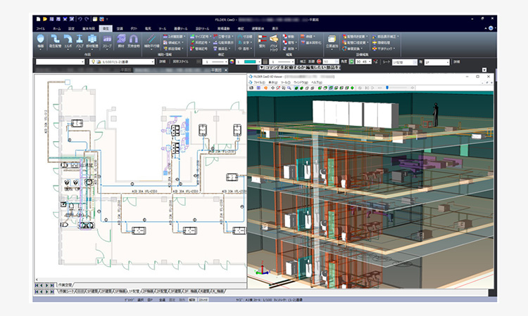 【ダイキン工業株式会社】次世代設備CAD『FILDER CeeD(フィルダーシード)』を発売の画像