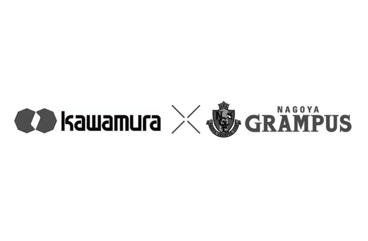 【河村電器産業】サッカーJリーグ 名古屋グランパスとのパートナー契約締結の画像