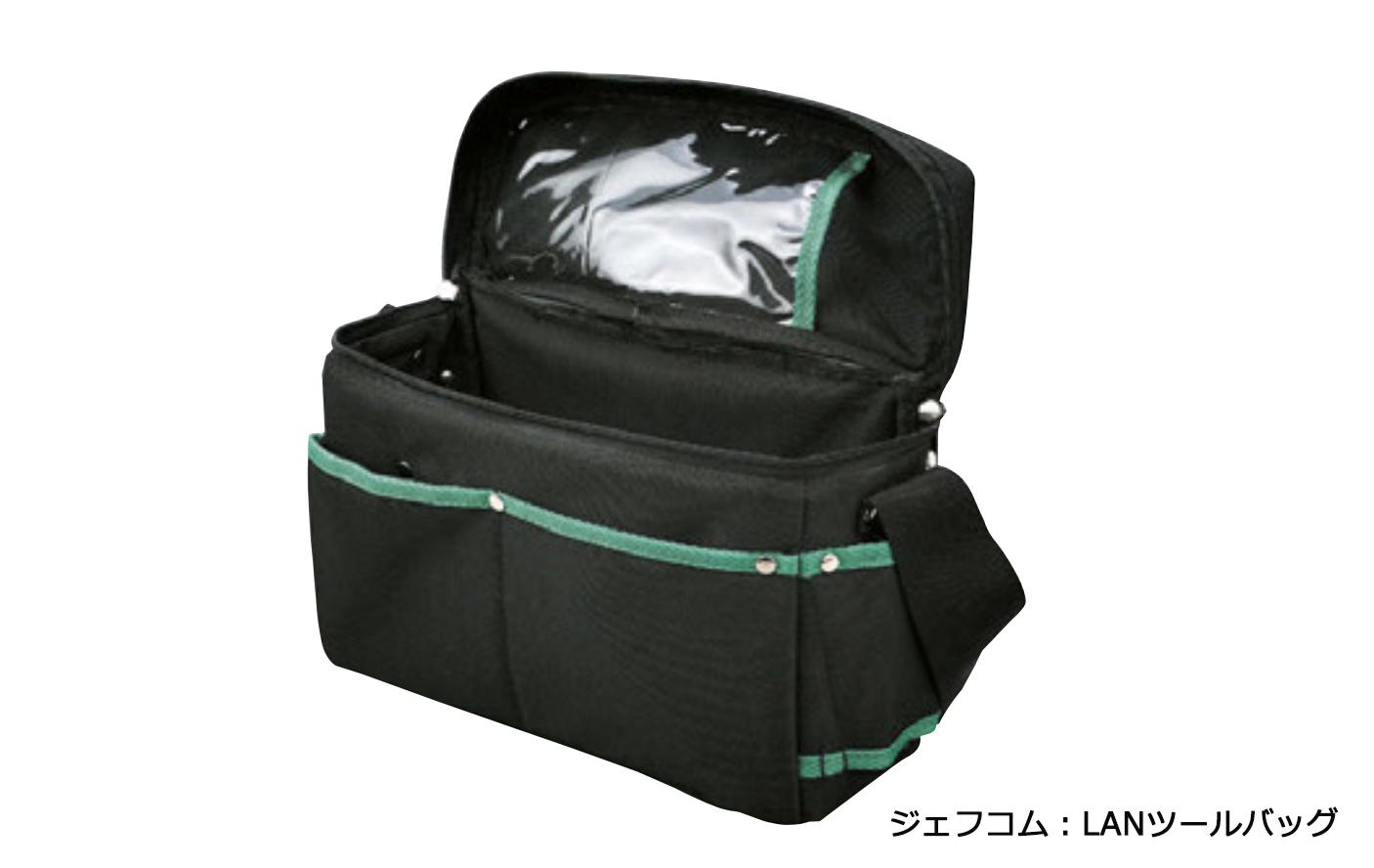 電工さんの工具箱 第25回「ツールバッグ」用途に合わせてスタイルいろいろ。の画像
