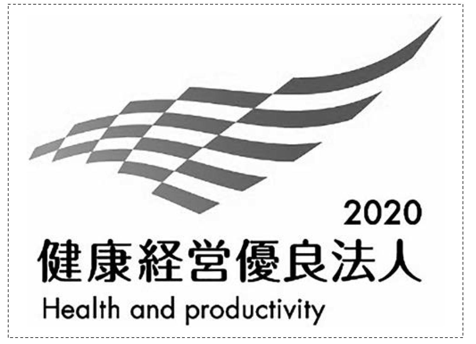 【経産省】認定法人を公表 上位500社に東芝ライテック、三菱電機などの画像