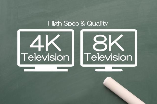 4K・8K対応受信機器特集の画像